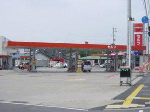 佐賀鍋島セルフ給油所